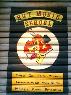 Hot Music School