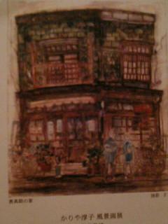 かりや淳子「東京素描」展に行き昭和なタイムトリップをした
