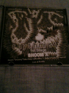 SHOOMIX 「rythmist」