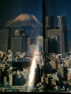 どこからの景色だろうか? 「東京絶景」 週間文春より