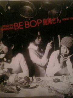 8/19 Shoomy with ゛鳥尾3″LIVE @西荻窪AKETAの店