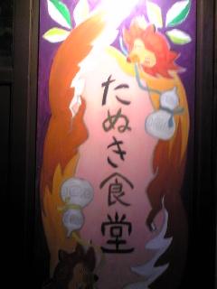 かりや淳子風景画展