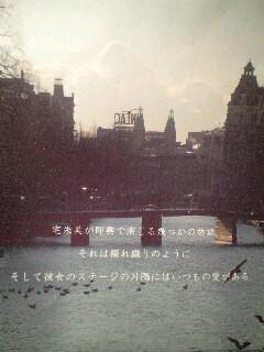 """7/16(水)Shoomy """"SOL""""LIVE @なってるハウス"""