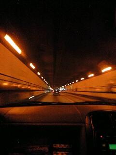 長〜いトンネル抜けて岐阜、名古屋