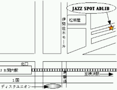"""2/15(日) """"ShoomyBossa nova Trio""""LIVE @ 横浜 ADLIB"""