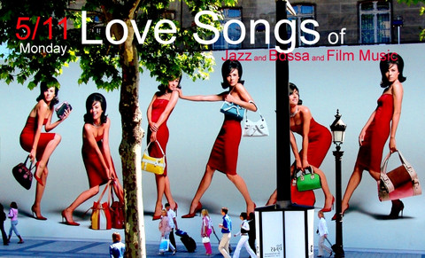 "5/11(月)""LOVE SONGS"" Art/Com Design Produce LIVE @ Organ Jazz 倶楽部"