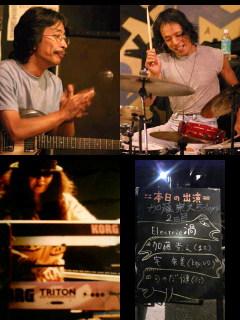 """5/26(火)""""エレクトリック渦""""LIVE @新宿ピットイン"""