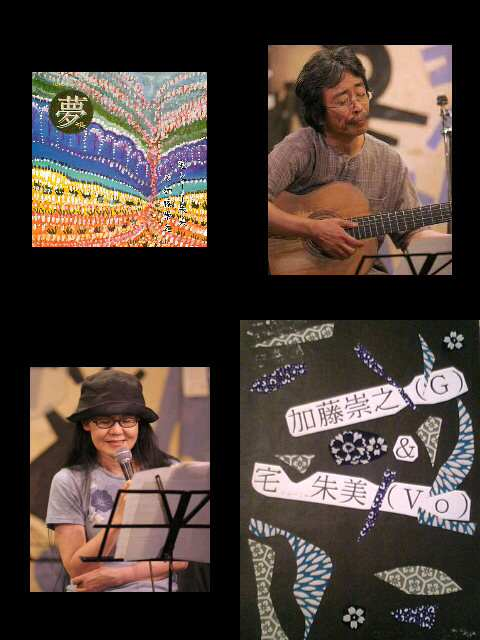 """7/8(水)""""夢Duo""""LIVE@四谷 Pocotan"""