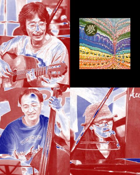 """8/29(土)""""夢Duo""""+1 LIVE@なってるハウス"""