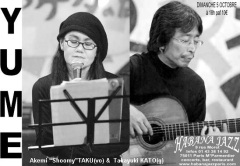 """10/30(土)""""夢Duo"""" LIVE @なってるハウス"""