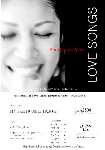 "11/11(水)""Primeiro de amor""発売記念LIVE@千駄ヶ谷Loop-line"