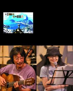 7/18(Mon.)Musica ao Vivo 夢Bossa @西荻窪Aparecida