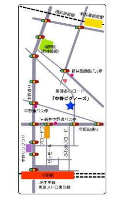 今日、9/13(Tue.)インプロジャムセッション@中野 PIGNOSE