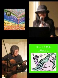 """本日、9/29(Thu.) """"夢Duo""""LIVE @Cafe MURIWUI"""