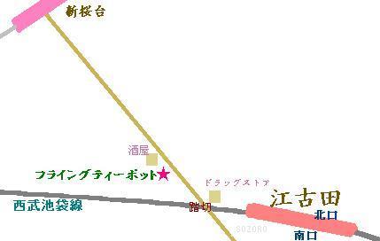 """2/23(Thurs.)""""夢Duo インプロ"""" @江古田 FLYING TEAPOT"""