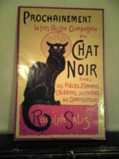 ポスターの中の猫 4